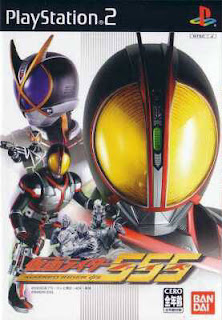 Kamen Rider 555 PS2
