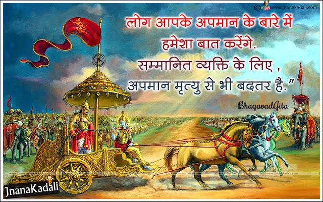English books for download pdf - English to Hindi dictionary pdf free