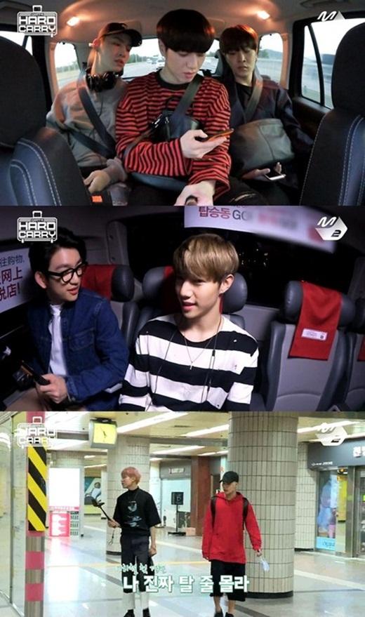 GOT7的新真人秀《GOT7的HARD CARRY》