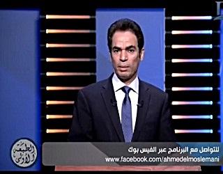 برنامج الطبعة الأولى حلقة الثلاثاء 8-8-2017 مع أحمد المسلمانى
