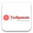 Yazhpanam - Online Radio