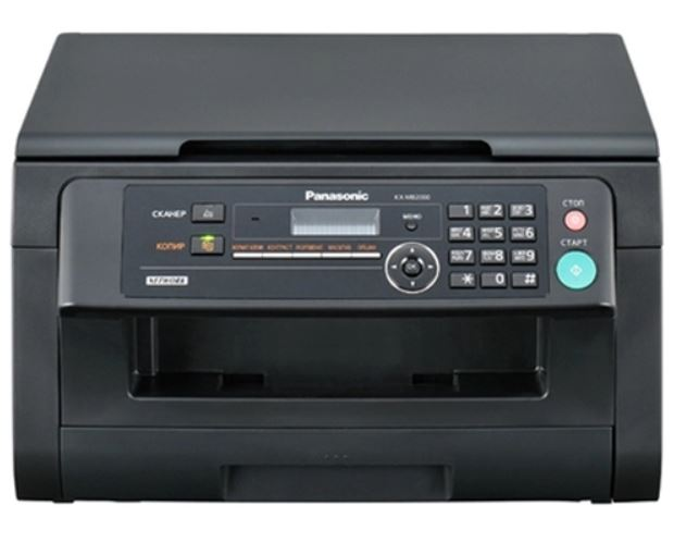 PANASONIC KX-MB2010E MULTI-FUNCTION STATION DRIVER PC