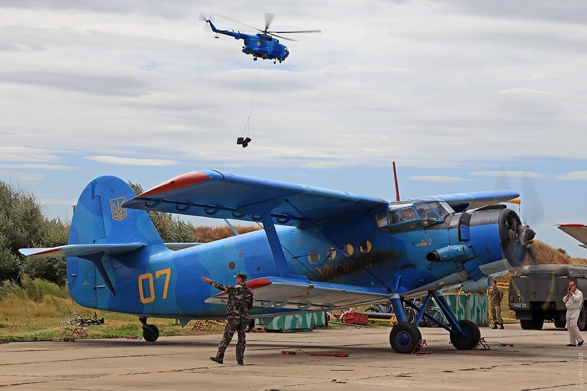 Ан-2 ВМСУ