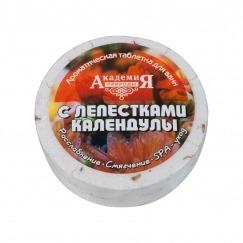 Ароматическая таблетка для ванн c лепестками календулы