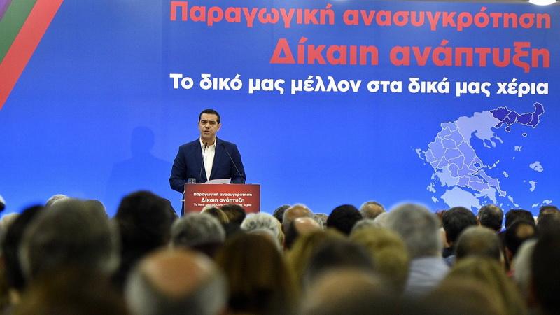 Τσίπρας: Πόλος εξελίξεων η Αν. Μακεδονία - Θράκη. Η Ελλάδα της αρπαχτής χρεοκόπησε μαζί με την Ελλάδα της κρίσης
