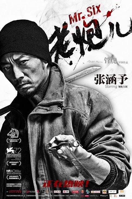 Zhang Hanyu Mr. Six