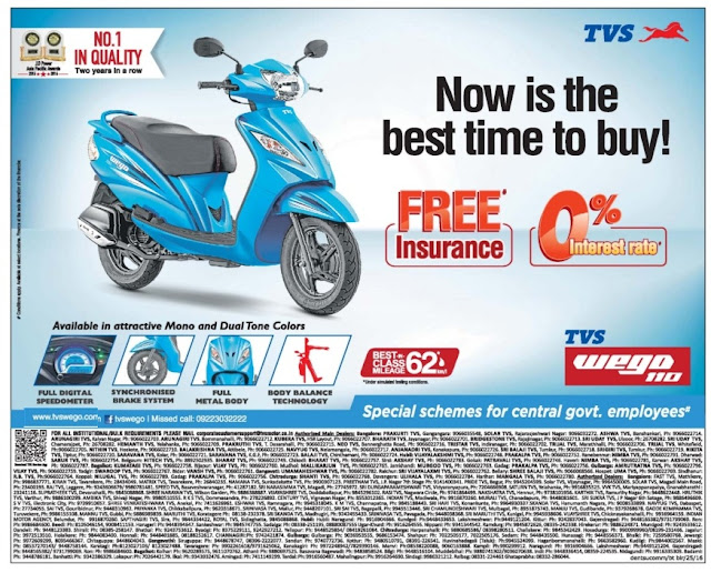 TVS Wego Free insurance + Zero 0 % interest rate | August 2016 discount offer
