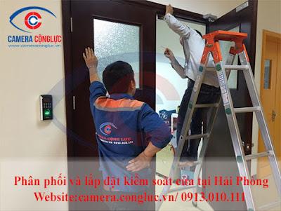 """Anh Tuấn – Đại diện của công ty IIA tâm sự với Cộng Lực rằng: """" Do tính chát công việc cũng như trong văn phòng có rất nhiều giấy tờ và tài liệu quan trọng. Vì thế cho nên để tăng cao độ an toàn, tính bảo mật nên ban lãnh đạo công ty IIA đã quyết định lắp đặt hệ thống kiểm soát cửa ra vào. Sau khi tìm hiểu trên mạng và website của công ty TNHH TBCN Cộng Lực thấy được sự chuyên nghiệp trong quá trình làm việc của công ty cũng như các sản phẩm chính hãng có CO/CQ đầy đủ nên quyết định lựa chọn Cộng Lực là nhà cung cấp và lắp đặt."""""""