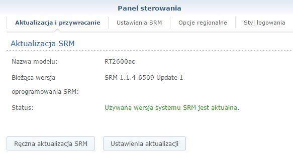W moim routerze informacja o statusie dostępnego oprogramowania zawsze ma powyższą treść :)