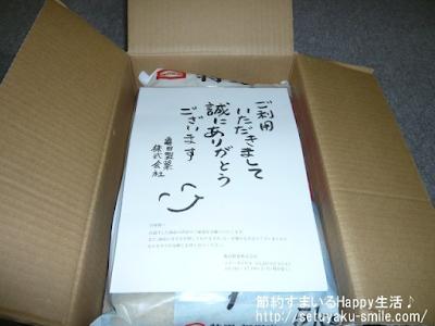 【新潟のお米】こしいぶき5kg×2袋 亀田製菓