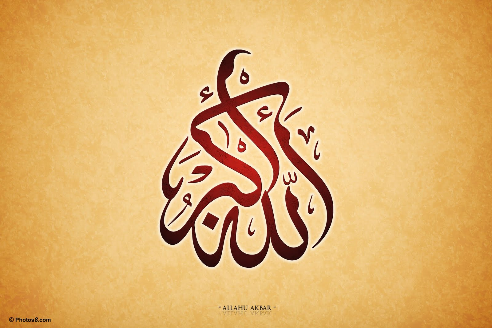 Islamic calligraphy Vector