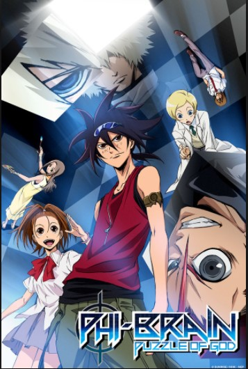 Phi Brain Season 1 Subtitle Indonesia