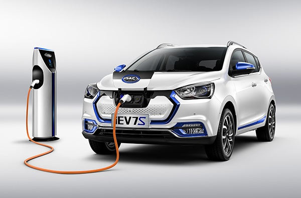 Autos eléctricos Argentina JAC iEV7S