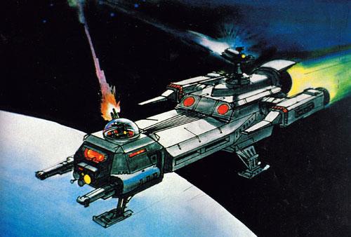 Dune Shuttle Concept Art