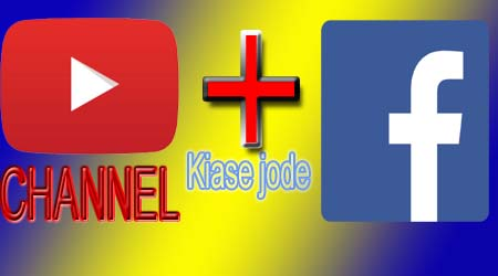 connect youtube channel to facebook fan page