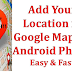 How to Build  Home or Work Address on Google Maps