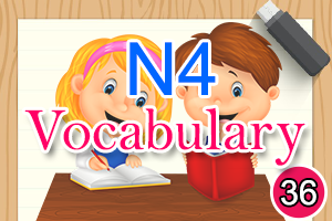 Nihongo: N4 Vocabulary Lesson 36