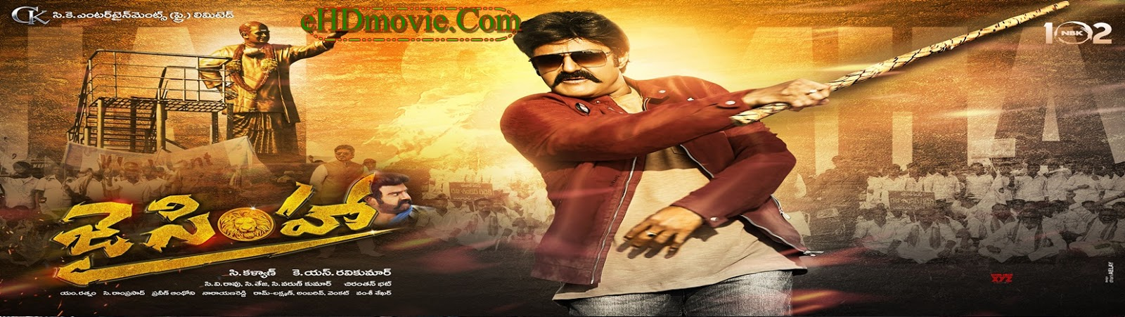 Jai Simha 2018 Full Movie Telugu 720p - 480p ORG BRRip 400MB - 700MB ESubs Free Download