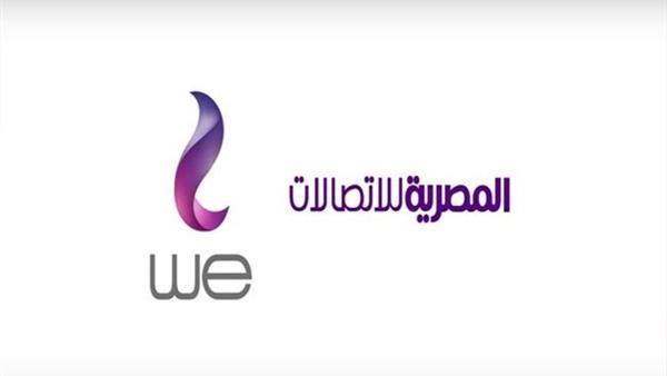 باقة انترنت 10 جنية الشهرية من المصرية للإتصالات