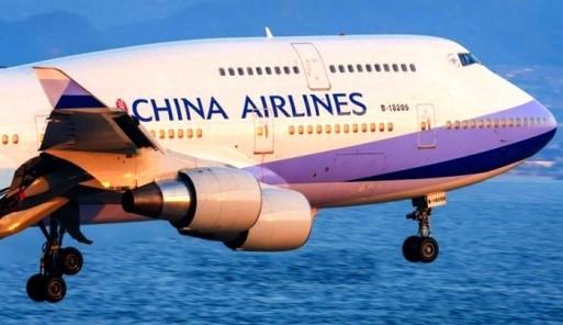 tiket murah ke china