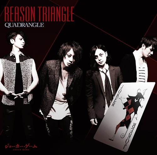 [Single] Quadrangle – REASON TRIANGLE (2016.04.27/MP3/RAR)