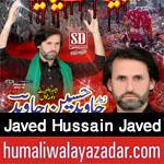 http://www.humaliwalayazadar.com/2017/10/javed-hussain-javed-nohay-2018.html