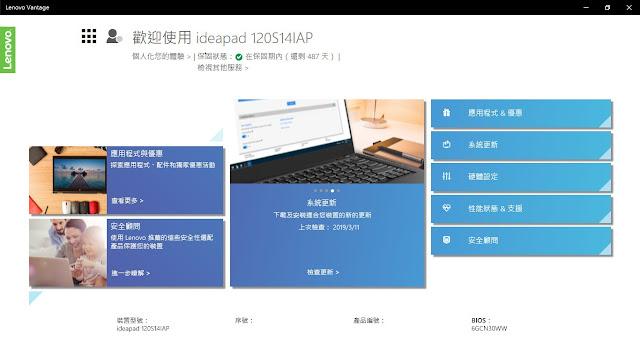 Lenovo ideapad 120S 14吋輕薄筆記型電腦, 簡報外出, 牛仔藍獨特品味 - 14