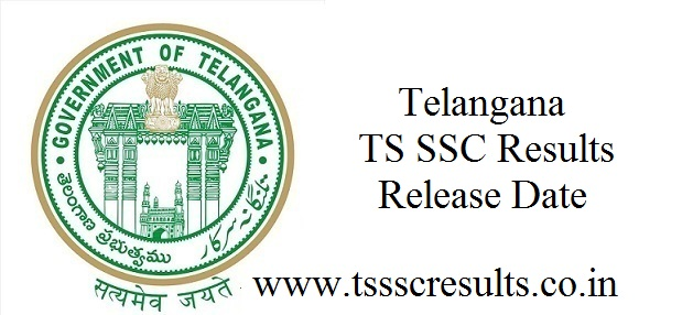 TS SSC Results 2016 Release Date