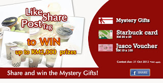 chatime - CONTEST - [ENDED] Win Starbuck card, Jusco Voucher & Mystery Gifts