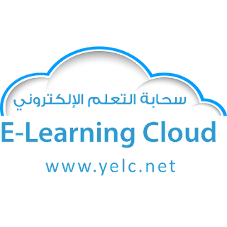 E-Learning Cloud