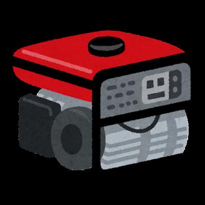 小型エンジン発電機のイラスト