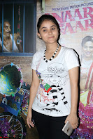 Special Screening Of movie Anarkali Of Arrah 14.JPG