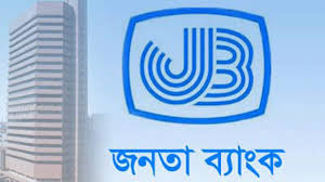 Janata Bank Job Circular for ssistant Executive Office Teller post 395