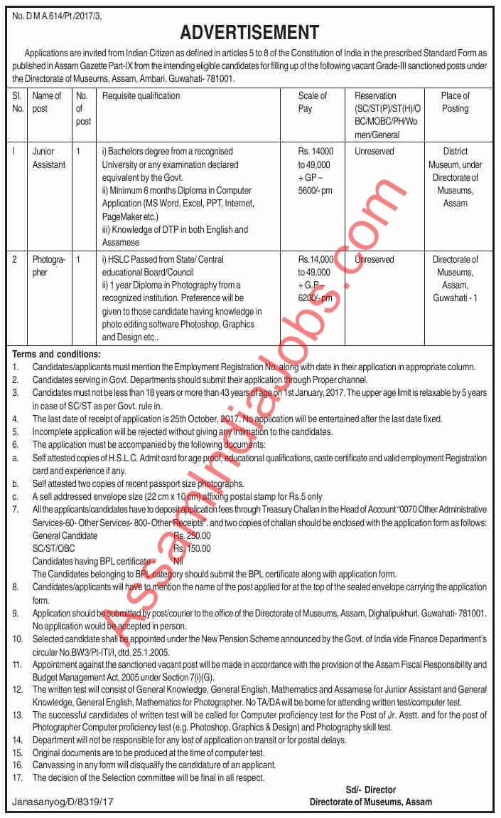 Assam junior assistant directorate of museums recruitment october advertisement details download here falaconquin