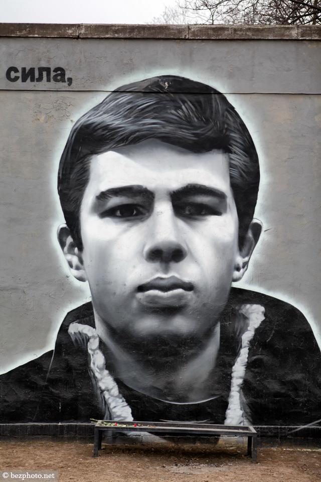 граффити бодрова
