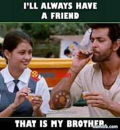 60+ Famous Bonding Quotes for Brothers and Sisters (2019
