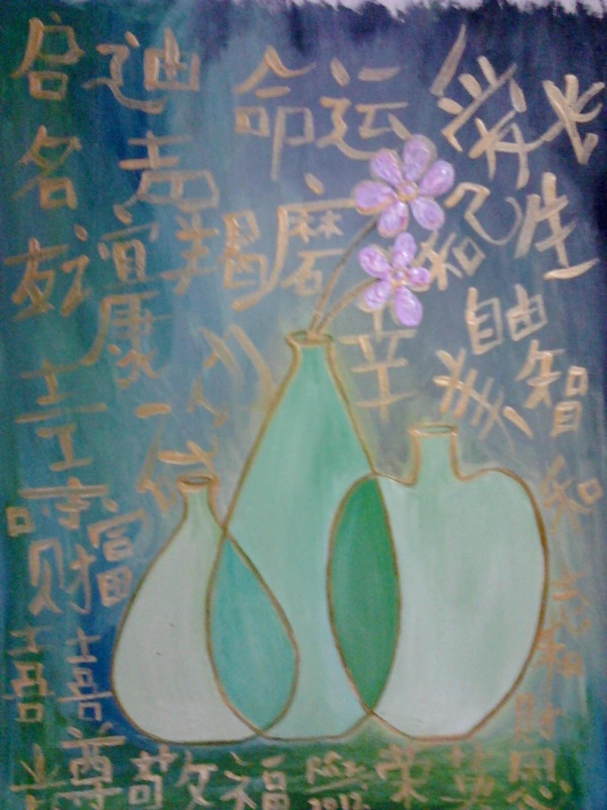 Razarts: Soothing Healing Feng Shui Paintings For Bedroom Marriage Luck