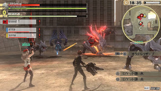 Screenshot God Eater 2 V1.40 [Iso + DLC][1.7 Gb]