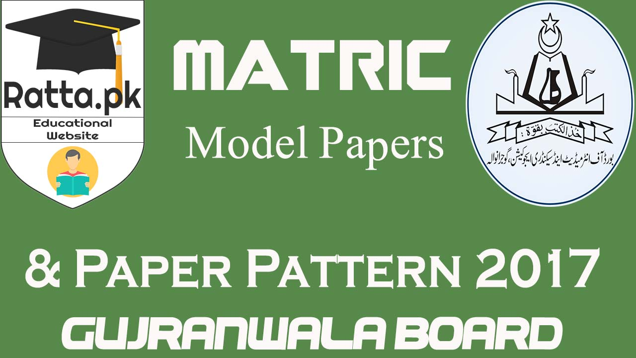 Matric Model Papers 2017 Bise GRW| 9th 10th class Paper Pattern Gujranwala Board
