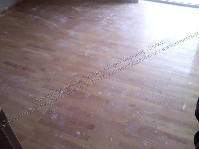 Ανακαίνιση και συντήρηση ξύλινων πατωμάτων
