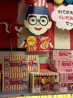Osaka Food Souvenirs at Dotonbori