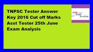 TNPSC Tester Answer Key 2016 Cut off Marks Asst Tester 25th June Exam Analysis