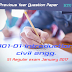 KTU QP: BE101-01-Introduction to civil engg-JAN 2017-KTU live