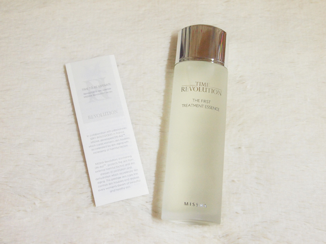 Time Revolution The First Treatment Essence Intensive Moist by Missha #12