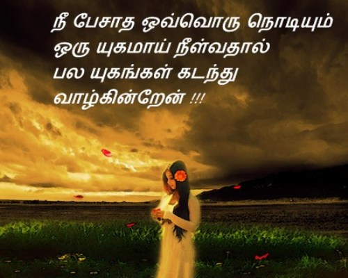 Chithirai Puthandu Wishes in Tamil Language 2016 Vazthukal Puthandu Greetings in Tamil Kavithai