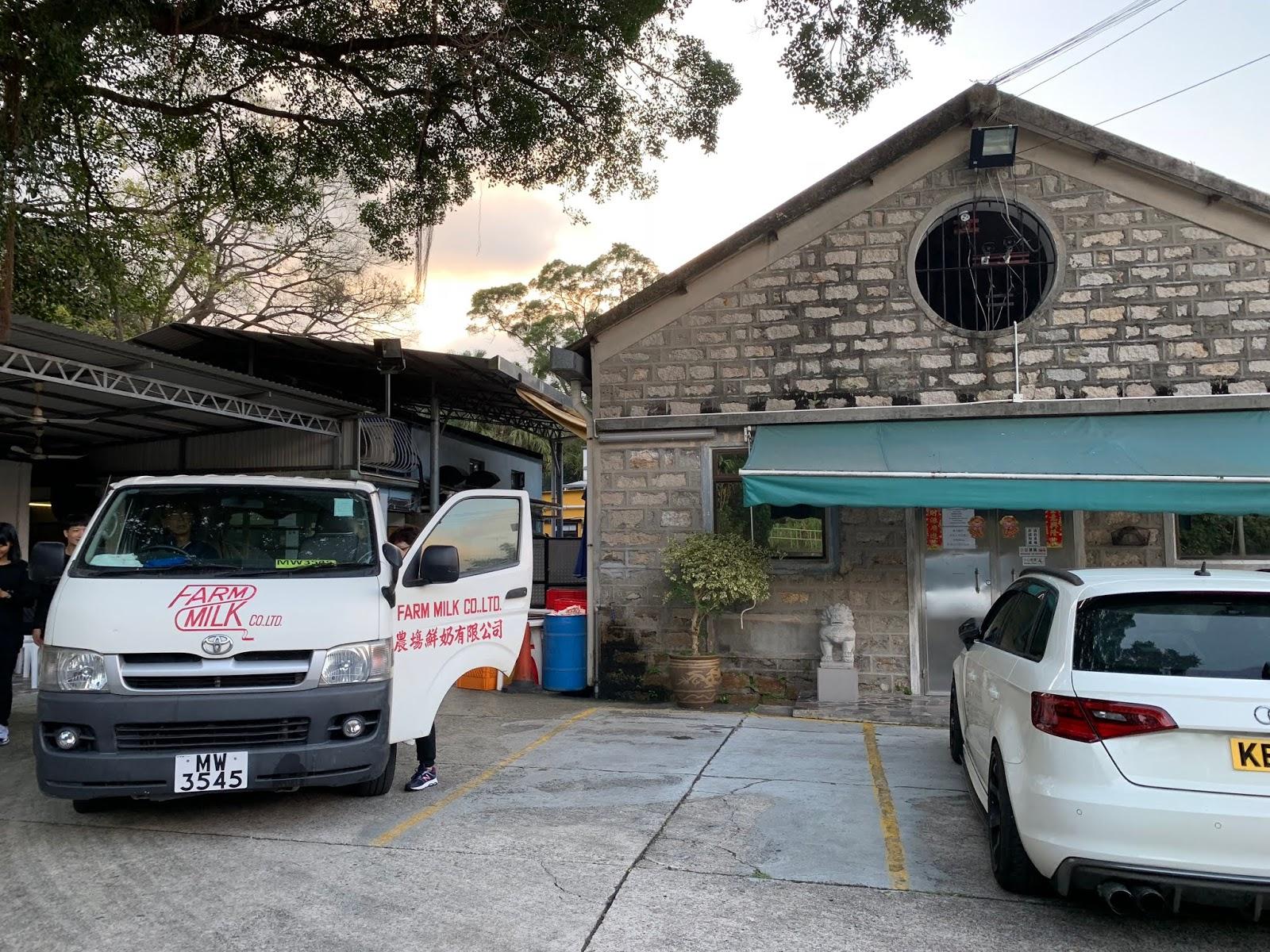 香港自駕飲食篇 Hong Kong:Farm Milk Co. Ltd. 農場鮮奶有限公司 - 貪玩辣車車 Caroline Loves Travel - 旅遊達人博客