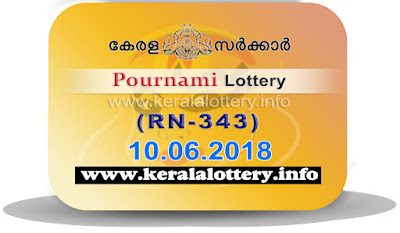 "KeralaLottery.info, ""kerala lottery result 10 6 2018 pournami RN 343"" 10th June 2018 Result, kerala lottery, kl result, yesterday lottery results, lotteries results, keralalotteries, kerala lottery, keralalotteryresult, kerala lottery result, kerala lottery result live, kerala lottery today, kerala lottery result today, kerala lottery results today, today kerala lottery result, 10 6 2018, 10.6.2018, kerala lottery result 10-06-2018, pournami lottery results, kerala lottery result today pournami, pournami lottery result, kerala lottery result pournami today, kerala lottery pournami today result, pournami kerala lottery result, pournami lottery RN 343 results 10-6-2018, pournami lottery RN 343, live pournami lottery RN-343, pournami lottery, 10/06/2018 kerala lottery today result pournami, pournami lottery RN-343 10/6/2018, today pournami lottery result, pournami lottery today result, pournami lottery results today, today kerala lottery result pournami, kerala lottery results today pournami, pournami lottery today, today lottery result pournami, pournami lottery result today, kerala lottery result live, kerala lottery bumper result, kerala lottery result yesterday, kerala lottery result today, kerala online lottery results, kerala lottery draw, kerala lottery results, kerala state lottery today, kerala lottare, kerala lottery result, lottery today, kerala lottery today draw result"