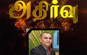 Exclusive interview with Hon. ALM Athaulla (Former MP)