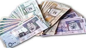 أسعار الريال السعودي اليوم الأربعاء 25/5/2016 فى السوق السوداء والبنوك