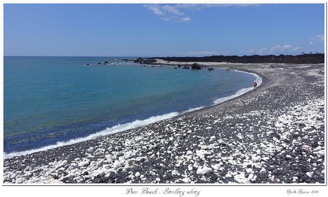 Pueo Beach: Strolling along